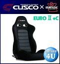 CUSCO×BRIDE EUROSTER2 +C コラボレーションシート ブラック×グレーメッシュ リクライニングシート ツーリングコンフォートモデル BR…