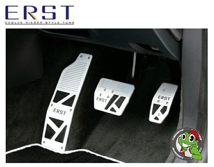 VOLVO チューナーブランド【ERST(エアスト)】ALUMINUM PEDAL(アルミニウムペダル)フットレスト&アクセル・ブレーキぺダルセット右ハンドル車専用V60(FB)/S60(FB)/V70(BB)/V70(SB)V40(MB)/XC60(DB)/V50(MB)/XC90(CB)