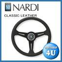 即納【正規品】【NARDI】【CLASSIC LEATHER(クラシックレザー)】【パンチングレザー&シルバースポーク/グレークロスステッチ】【N345…
