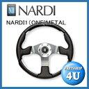 即納【正規品】【NARDI】【1(ONE) METAL】【350φ】【N821】75th Anniversary Line【ブラックレザー/POLスポーク】【ステアリング】【…