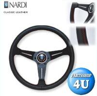 NARDI_CLASSIC-LEATHER
