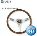 【正規品】【NARDI】【CLASSIC WOOD(クラシックウッド)】【ウッド&ポリッシュスポーク】【N140(380φ)】【ステアリング】【ハンド…