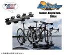 【最終日最大ポイント10倍!!】 Sea Sucker Bomber(シーサッカー ボンバー) サイクルキャリア 3台載せ 自転車キャリア ≪Made in USA…
