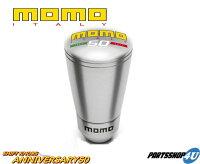 【MOMO正規限定品】MOMO【モモ】ShiftKnobs【シフトノブ】【Annversary50】【アニバーサリー50】アルミボディー【SK109】【SK-109】【即納】