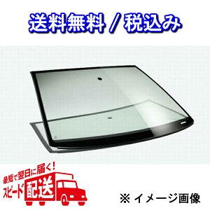 【高品質/UVカット】新品フロントガラス ブラボー エアロルーフ U41系 U42系 U43系 U44系 ガラス型式B46 品番MB785-897 ボカシ無フロントガラス