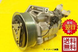 リビルト エアコン コンプレッサー 【送料無料・税込み】 モコ MG33S ACコンプレッサー 品番 27630-4A00M