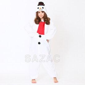 【あす楽12時まで】 SAZAC(サザック) フリース着ぐるみ スノーマン 【 コスプレ 衣装 仮装 コスチューム 女性 クリスマス 着ぐるみ 大人用 パジャマ レディース かわいい 男女兼用 メンズ キグルミ 可愛い 雪ダルマ 男性用 雪だるま 女性用 きぐるみ 】