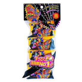 散らからないデラックス(8個入) 【 結婚式二次会 パーティー用品 宴会グッズ 盛り上げグッズ バースデーパーティー パーティークラッカー イベント用品 演出 ウェディングパーティー 誕生日パーティー パーティーグッズ 】