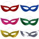 パーティー イベント ハロウィン アイマスク