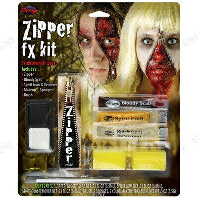 【在庫処分!】 Zipper Character Kits ハロウィン 衣装 プチ仮装 変装グッズ コスプレ パーティーグッズ 化粧 特殊メイク ホラーメイク メイクアップキット 怖い グロテスク