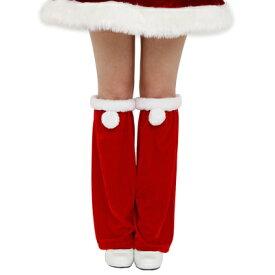 【取寄品】 Patymo クリスマスレッグウォーマー 【 クリスマス コスプレ 小物 仮装 変装グッズ レッグカバー 】