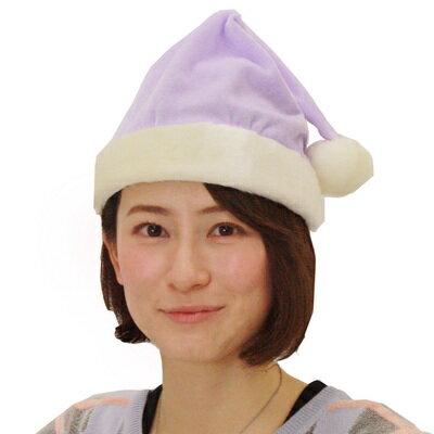 Patymo クリスマスサンタ帽子 ライトパープル 【 かぶりもの 大人 サンタ コスプレ 変装グッズ 仮装 ぼうし 大人用 ハット 小物 】