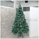 送料無料 Funderful 210cmスノーデコツリー(松ぼっくり) クリスマスツリー 装飾 飾り ヌードツリー ホワイトツリー 白…