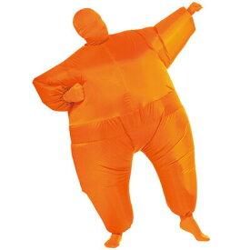 【あす楽12時まで】 コスプレ 仮装 大人用オレンジインフレタブル 【 コスプレ 衣装 ハロウィン 仮装 パーティーグッズ おもしろ コスチューム 余興 空気で膨らむ 男女兼用 おもしろ着ぐるみ 爆笑 面白コスチューム インフレータブル ウケる エアブロウ 男性用 】