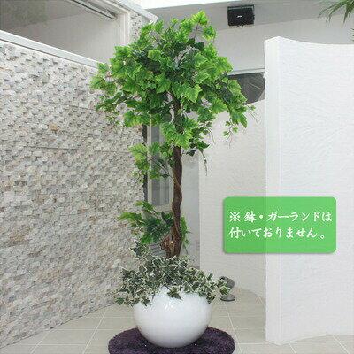 【送料無料】 Funderful 人工観葉植物 光触媒 ブドウの樹 170cm 【 光触媒 フェイクグリーン 消臭 抗菌 果樹木 インテリアグリーン 】