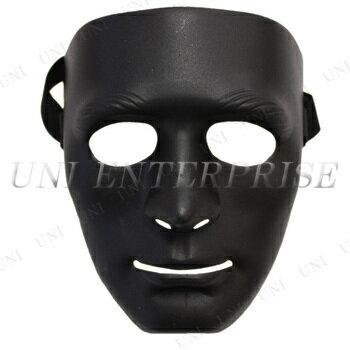 Uniton ダンスマスク 黒 ハロウィン 衣装 お面 プチ仮装 かぶりもの コスプレ 仮面舞踏会 変装グッズ フェイスマスク パーティーグッズ