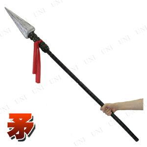 Uniton 矛(ほこ) [ コスプレ 衣装 ハロウィ...