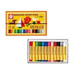 【取寄品】 クレパス太巻12色 【 新入学 クレヨン 文具 文房具 】