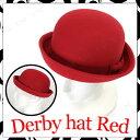 ダービーハット 赤 パーティーグッズ・イベント用品 プチ仮装 変装グッズ コスプレ 帽子 ぼうし キャップ かぶりもの ハロウィン ボーラーハット 山高帽