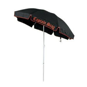 【取寄品】 CAPTAIN STAG(キャプテンスタッグ) ユーロクラシックパラソル200cm(ブラック) M-1540 【 レジャー用品 運動会 キャンプ用品 アウトドア用品 庭 日よけ 屋外 傘 ビーチパラソル 日除け エ