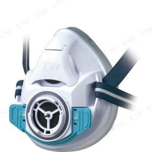 【取寄品】 シゲマツ 防じん・防毒マスク TW01SC ホワイト M 【 保護具 安全衛生 安全管理 保安用品 】