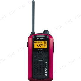 【取寄品】 ケンウッド 特定小電力トランシーバー(交互通話) 【 工事用品 安全管理 安全衛生 】