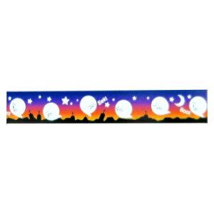マスキングテープ フローティングゴースト 18mm×7m 【 ラッピング ギフト リボン タイ 雑貨 ハロウィン プレゼント 】