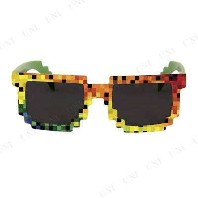 おもしろメガネ ピクセルレインボー 【 コスプレ 衣装 ハロウィン パーティーグッズ おもしろ プチ仮装 ハロウィン 衣装 めがね 変装グッズ 面白い 眼鏡 】