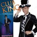 送料無料 CLUB KING Monotone Hatter(モノトーンハッター) ハロウィン 衣装 仮装衣装 コスプレ コスチューム 大人用 …