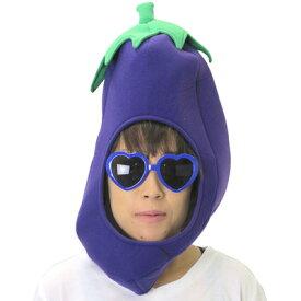 【あす楽12時まで】 コスプレ 仮装 とれたて ナスキャップ 【 コスプレ 衣装 ハロウィン パーティーグッズ おもしろ かぶりもの 帽子 変装グッズ おもしろハット ハロウィン 衣装 プチ仮装 面白い 笑える 】