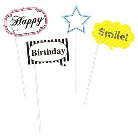 フォトプロップス HAPPY BIRTHDAY 【 パーティーグッズ パーティー用品 イベント用品 誕生日パーティー バースデーパーティー 】