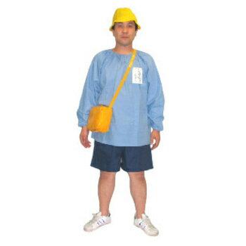 【あす楽12時まで】 おとなの幼稚園セットBoys 【 仮装 衣装 コスプレ ハロウィン コスチューム 大人 幼稚園児 男性用 メンズ 大人用 パーティーグッズ 】