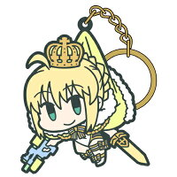 Fate/GrandOrderアーチャー:アルトリア・ペンドラゴンつままれキーホルダー