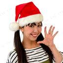 あす楽対応 豪華なサンタ帽子(サンタ帽子DX) コスプレ 小物 ハット 大人用 仮装 かぶりもの クリスマス 変装グッズ