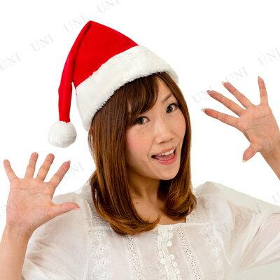 サンタ帽子(サンタさんの帽子) [ 仮装 かぶり もの クリスマス コスプレ サンタさん 変装グッズ ハット 小物 大人用 かぶりもの ]