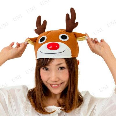 【あす楽対応】 スマイルトナカイキャップ 【かぶりもの かわいい キャップ 帽子】 【コスプレ 変装グッズ ハット 小物 仮装 クリスマス】