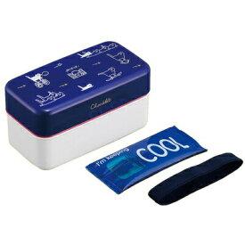 chocobit(チョコビット) 保冷剤付2段ランチボックス ちまちまキャット COC2LB-CCT 【 台所用品 キッチン用品 キャラクター 弁当箱 】