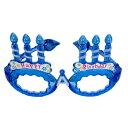 コスプレ 仮装 ハッピーバースデーメガネ ブルー 【 コスプレ 衣装 ハロウィン パーティーグッズ おもしろ ハロウィン…