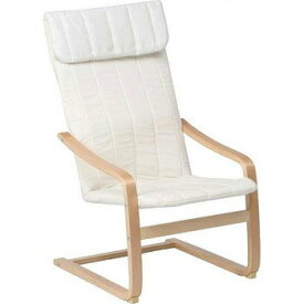 【取寄品】 リラックスチェアー スリム IV A1041E 【 いす 木製 イス イージーチェア パーソナルチェアー リビング家具 椅子 腰掛 ダイニングチェア 1人掛け インテリア おしゃれ 】