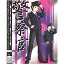 SMART・警察官(ポリス) ハロウィン 衣装 仮装衣装 コスプレ コスチューム 大人用 男性用 メンズ パーティーグッズ ハロウィン スワット 警官 ポリスマン お巡りさん