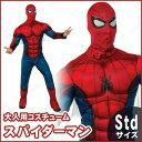 大人用スパイダーマンホームカミング Std ハロウィン 衣装 仮装衣装 コスプレ コスチューム 男性用 メンズ パーティー…