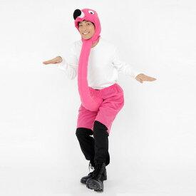 【あす楽12時まで】 コスプレ 仮装 Patymo 首長シリーズ フラミンゴ 【 コスプレ 衣装 ハロウィン 仮装 パーティーグッズ おもしろ コスチューム 動物 アニマル 着ぐるみ 大人用 爆笑 きぐるみ 余興 面白コスチューム おもしろ着ぐるみ メンズ 笑える おもしろい 】