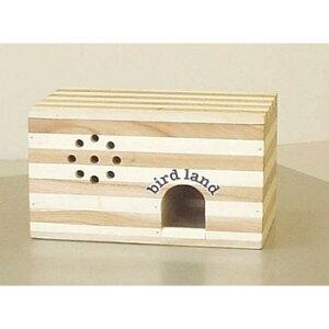 【取寄品】 マルカン バードルーム 文鳥用 【 ペット用品 ペットグッズ 鳥用品 巣箱 】