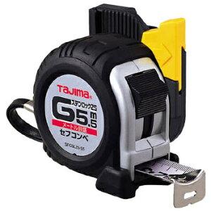 【取寄品】 タジマ セフコンベGステンロック-25 【 コンベックス 測量用品 測定器 測定用品 DIY メジャー 】