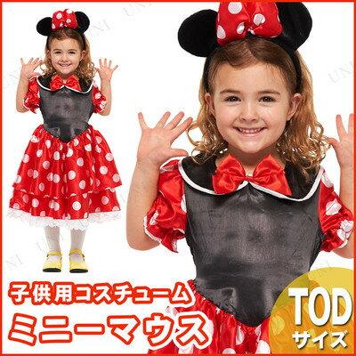 【あす楽対応】 ルービーズ(Rubie's) 子ども用ミニーTod [ ハロウィン 衣装 子供 ディズニー コスチューム コスプレ 仮装 グッズ パーティーグッズ キッズ 女の子 公式 子供用 正規ライセンス品 こども ]