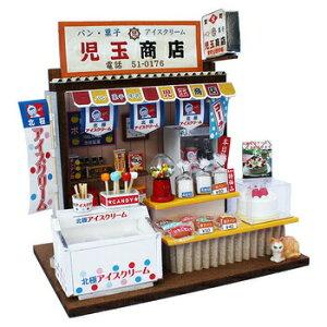 【取寄品】 ドールハウスキット 菓子パン屋さん 【 玩具 巣ごもりグッズ 工作 店 オモチャ おもちゃ 手作りキット 】