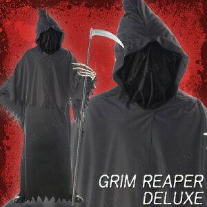 GRIM REAPER DELUXE / ADULT ...