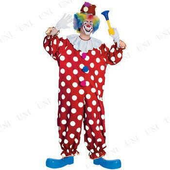 ドットピエロスーツ(Dotted Clown) ハロウィン 衣装 仮装衣装 コスプレ 大人用 女性用 レディース パーティーグッズ ピエロ服 ピエロ衣装 ぴえろ クラウン 道化師 男性用 メンズ ピエロコスチューム 男女兼用