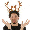 あす楽対応 カチューシャ(トナカイの角) クリスマス コスプレ 変装グッズ 仮装 小物 ヘアーアクセサリー ヘッドバンド 髪飾り