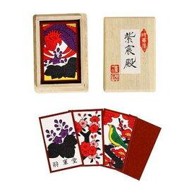 花かるた 紫宸殿『桐箱入』 (赤) 【 オモチャ カードゲーム 花札 玩具 おもちゃ 】